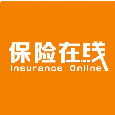 保险在线微信公众号