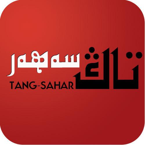 tangsahar