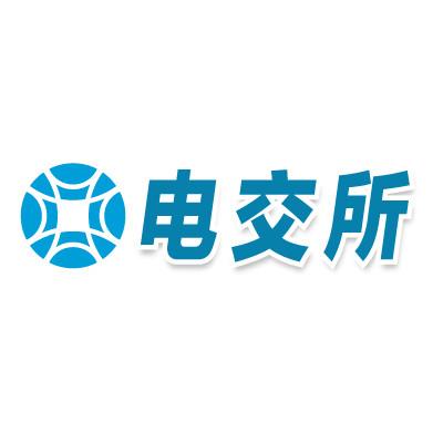 天津电交所