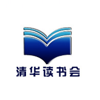 清华读书会微信公众号