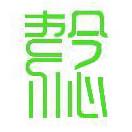 swss_15_shisu