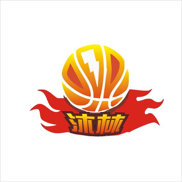 沐林篮球培训