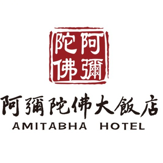 amitabha-hotel