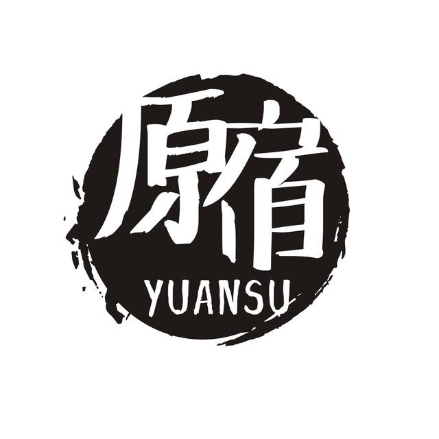 Yuansunongchang