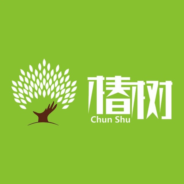 ChunshuVege