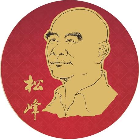 songfengsushi99