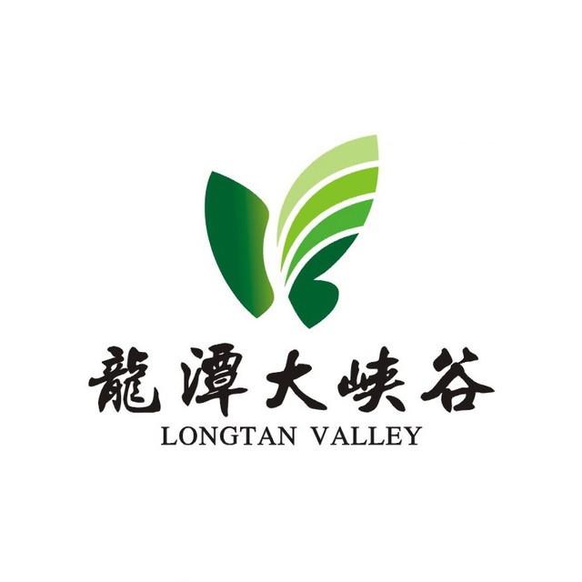 万山湖旅游一龙潭大峡谷微信公众号