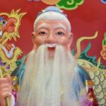 台湾月老庙总会