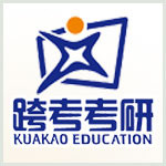經驗貼|中國人民大學教育行政管理考研:堅持到最后,就會發光!