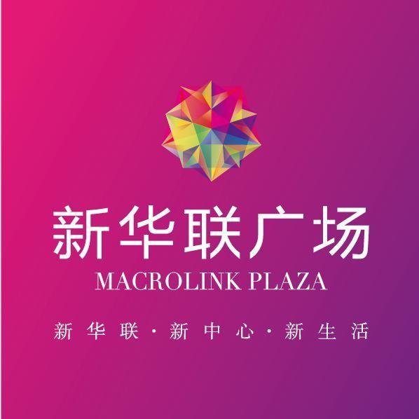 西宁新华联广场