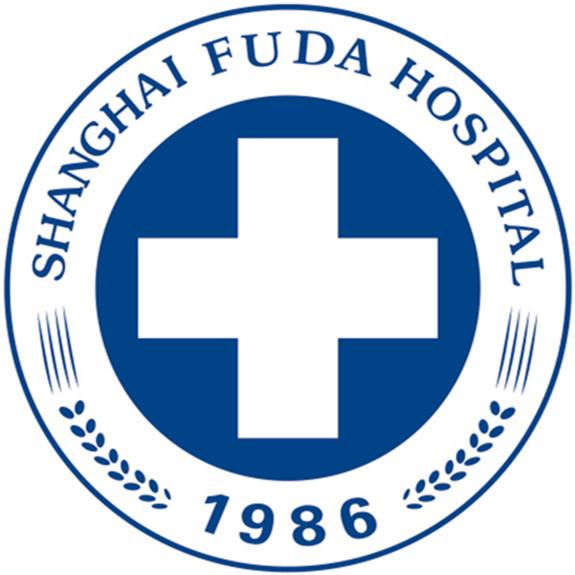 上海复大医院