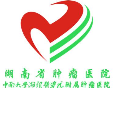湖南省肿瘤医院服务号