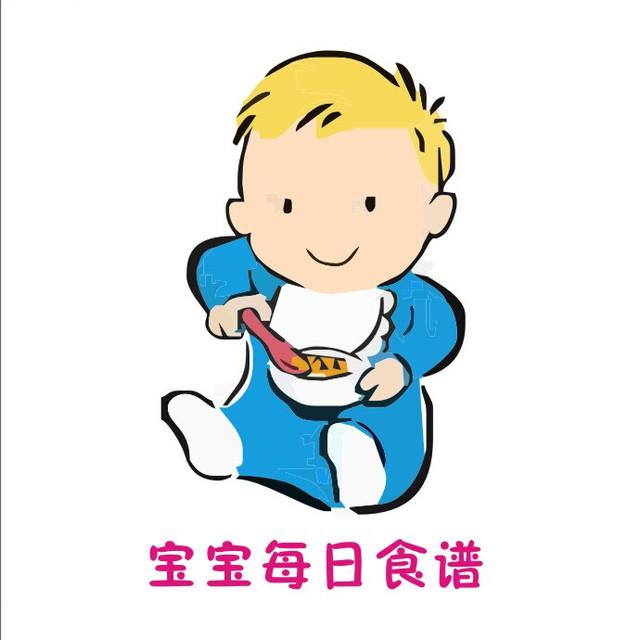 宝宝每日食谱