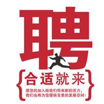 【事業單位正式醫院編制】10類崗位招聘51人,報名時間:2019年10月15日-11月15日,招聘單位:海南省第二人民醫院