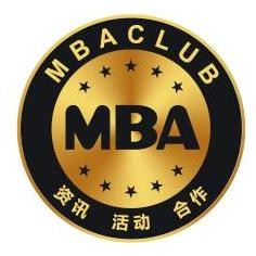 MBA俱乐部