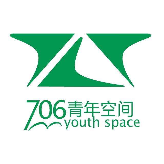 706青年空间