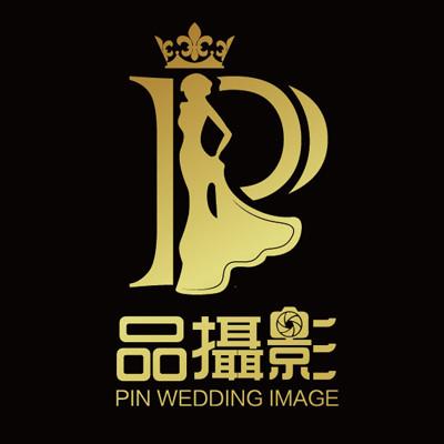 天津品摄影婚纱摄影