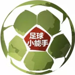 足球小能手俱乐部