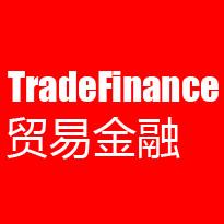 贸易金融微信公众号