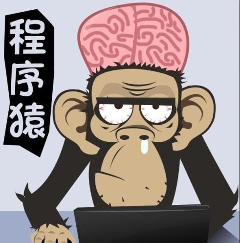 程序猿微信公众号