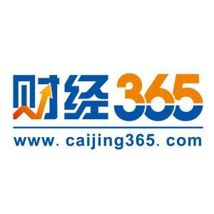 财经365网