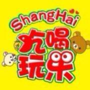 上海吃喝玩乐fun