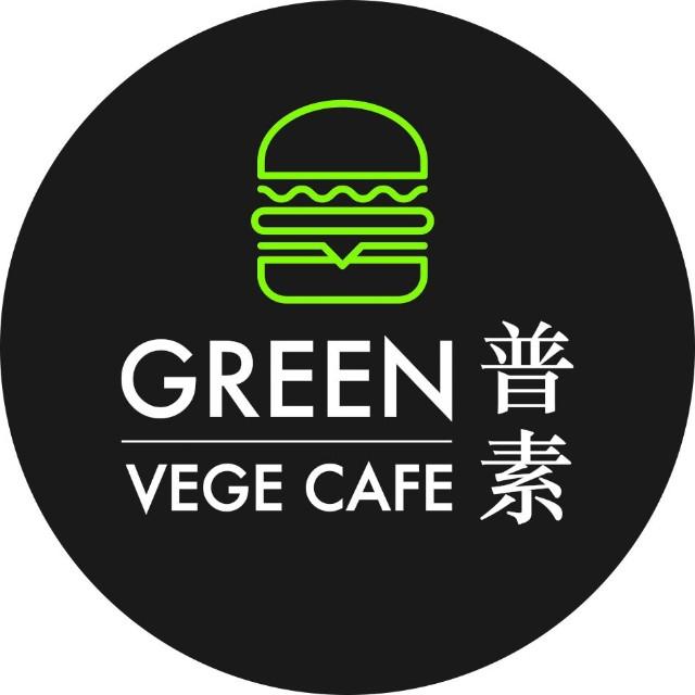 GreenVegeCafe