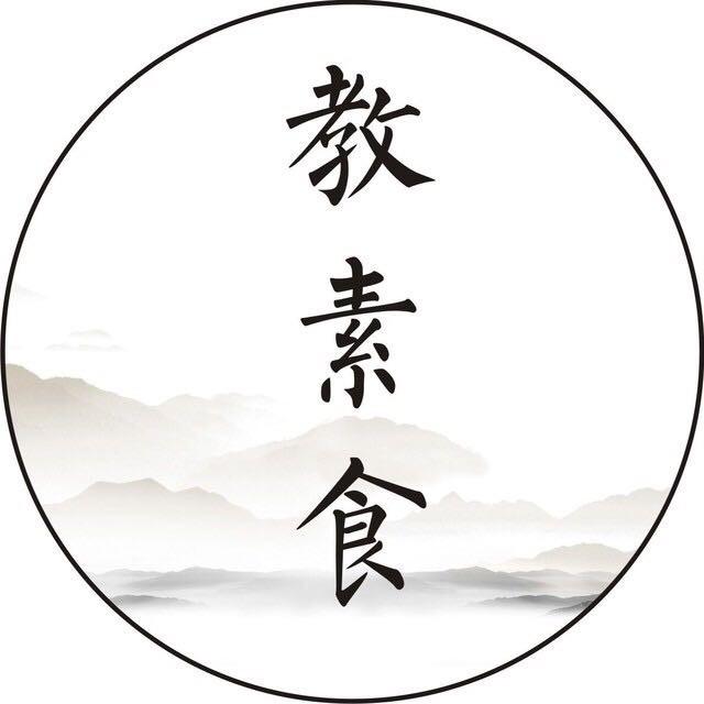 jiaosushi