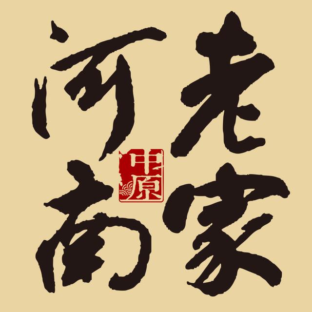 河南省旅游局