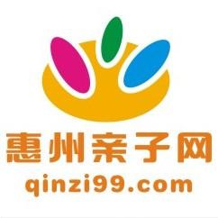 惠州亲子网微信公众号