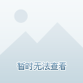 A____丶Lin沣