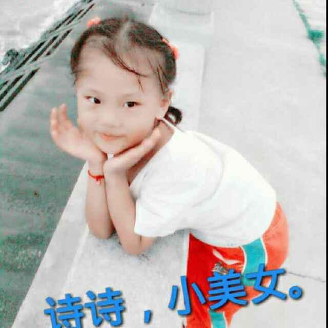 小泥鳅_9897