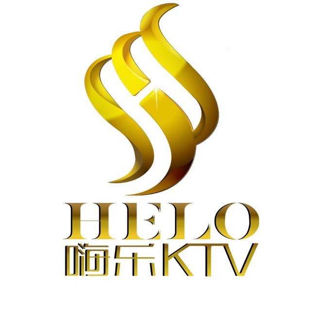 嗨樂KTV