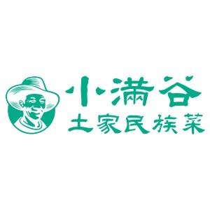 小滿谷土家民族菜