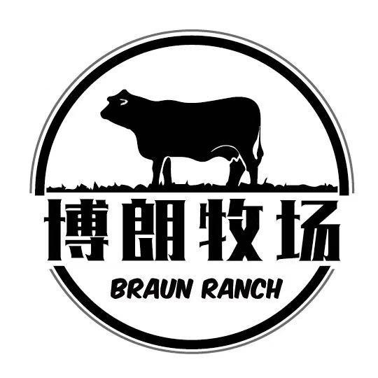 博朗牧場 BRAUN RANCH