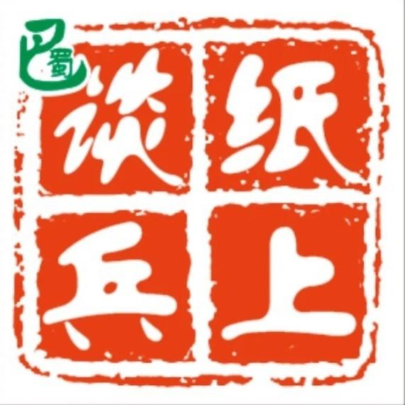 锡纸花甲米线交院店