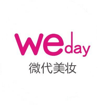 Weday微代美妆