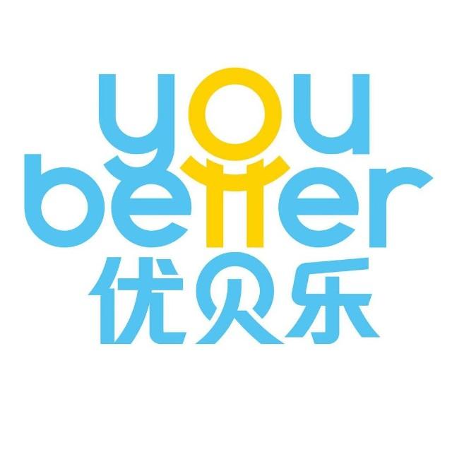優貝樂國際早教金華中心
