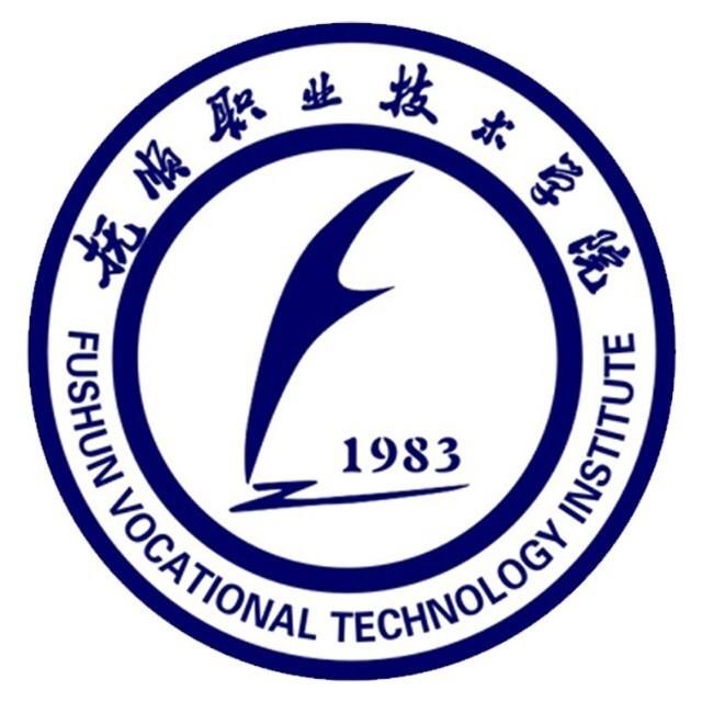 抚顺职业技术学院官网