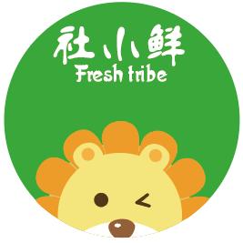 社小鮮fresh